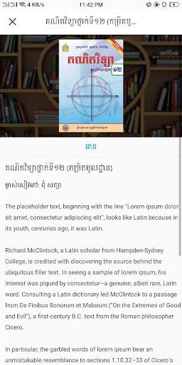 E-School Cambodia 3.0.1 screenshots 8