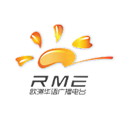 RME - Radio Mandarin d'Europe
