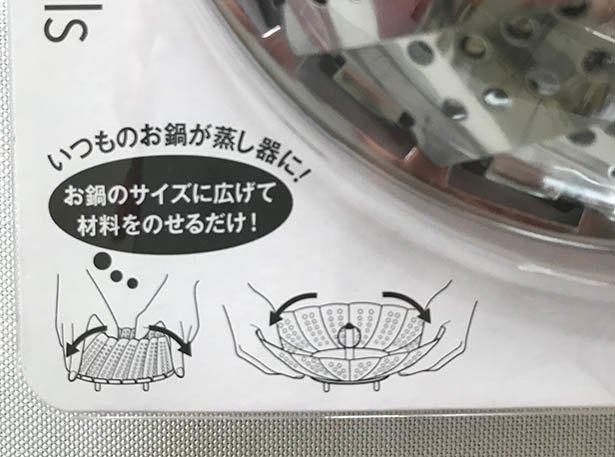 蒸し器 ニトリ