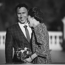 Wedding photographer Ramis Nazmiev (RamisNazmiev). Photo of 05.10.2015