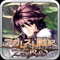 RPG アガレスト戦記 ZERO Dawn of War icon