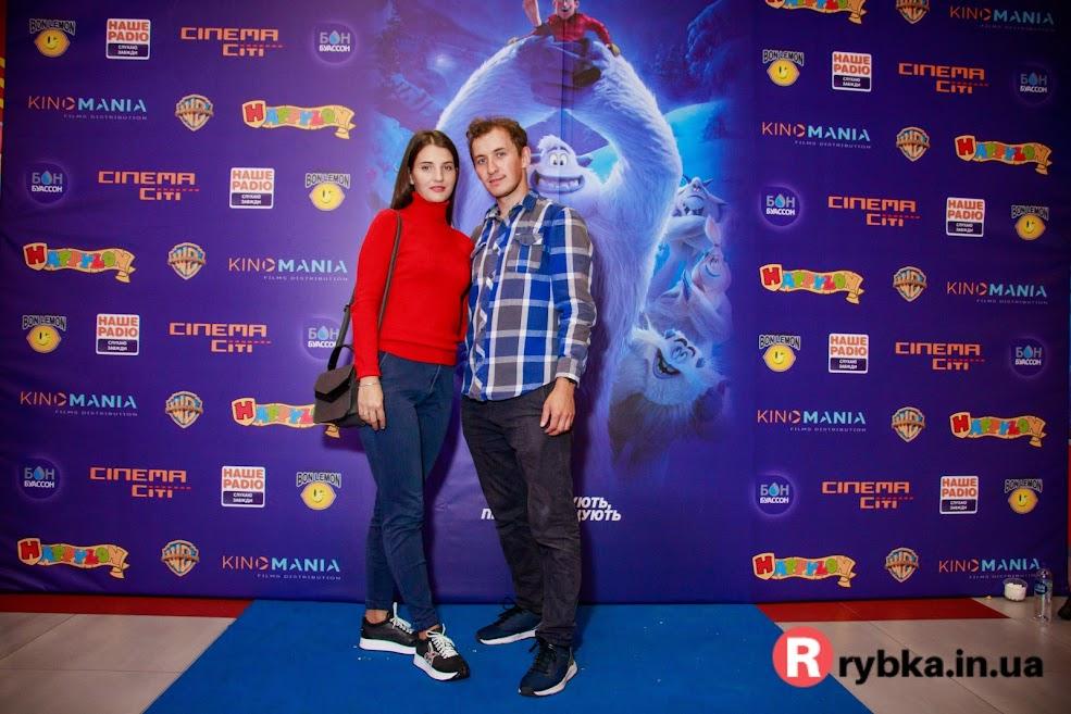 Александр и Анастасия Рыбки