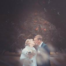 Wedding photographer Valeriya Strigunova (strigunova). Photo of 22.10.2013