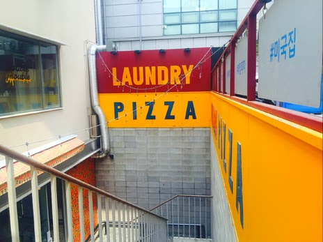 laundry pizza sign
