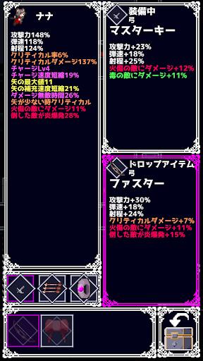 ReversEstory filehippodl screenshot 6