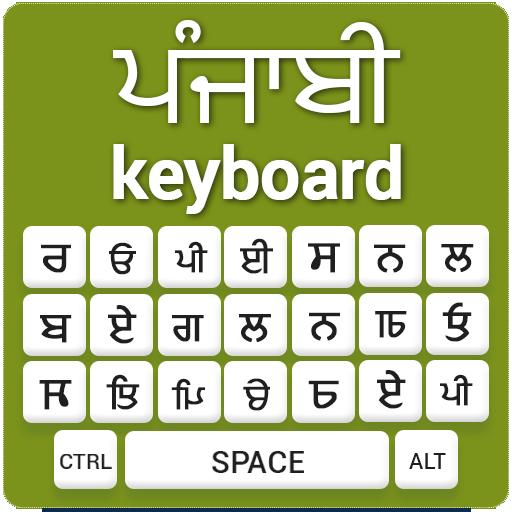 Punjabi Keyboard English to Punjabi Input Method - Apps on