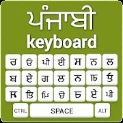 Punjabi Keyboard English to Punjabi Input Method