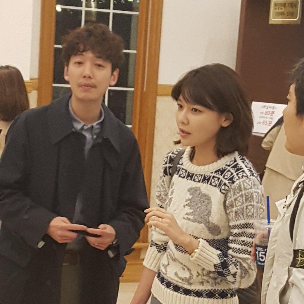 sooyoung boyfriend yoona 2