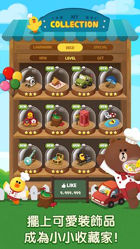 免費下載解謎APP|LINE POP甜點地圖 app開箱文|APP開箱王