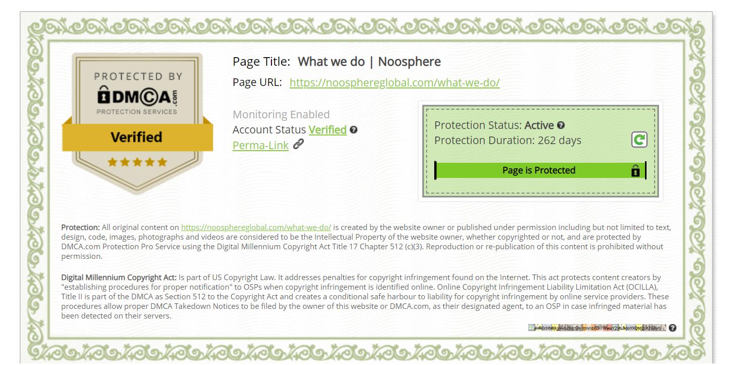 dmca сертификат