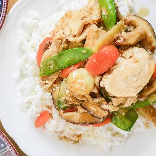 Moo Goo Gai Pan (Chinese Chicken and Mushroom Stir Fry).