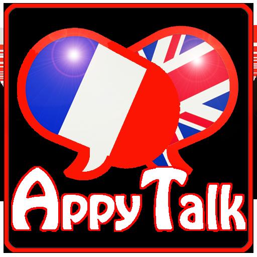 French to English Translator