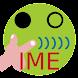 スマート点字IME