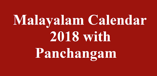 malayalam calendar 2018 rashi phalam panchangam apps on google play