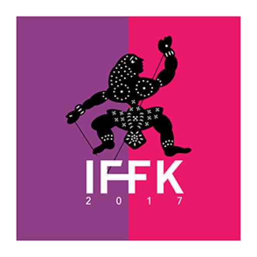 IFFK 2017