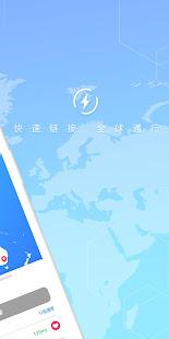 App Cheetah VPN-Unlimited Fast & Ultra Secure VPN APK for Windows Phone