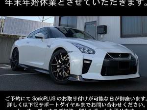 NISSAN GT-R R35のカスタム事例画像 ソニックプラスセンター新潟@たかぷさんの2019年12月29日10:28の投稿