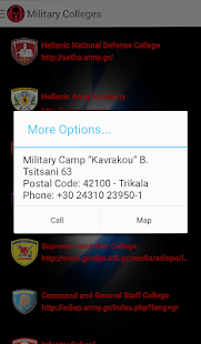 Hellenic Army App- screenshot thumbnail