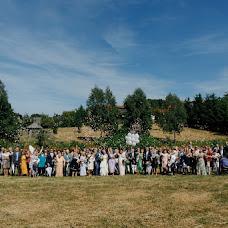 Wedding photographer Michal Jasiocha (pokadrowani). Photo of 01.11.2018