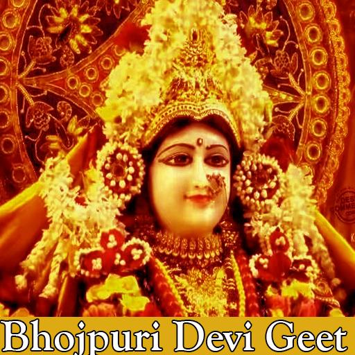 Bhojpuri bhakti songs new 2018 dj par latest bhakti video songs.
