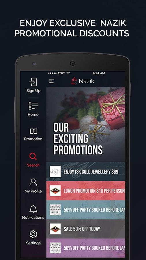 Nazik  نازك -  Shopping e-Mall- screenshot