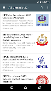 Govt Job Alert 2017- screenshot thumbnail