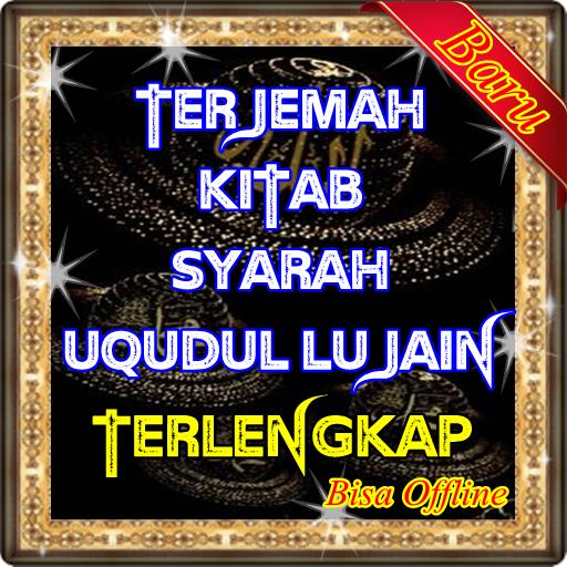 Terjemah Kitab Syarah Uqudul Lujain Lengkap 2.7 screenshots 1