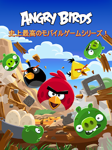 Angry birds classic google play android angry birds classic voltagebd Choice Image