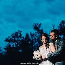 Wedding photographer Samuel Campos  Fotografia (samuelcampos). Photo of 08.05.2017