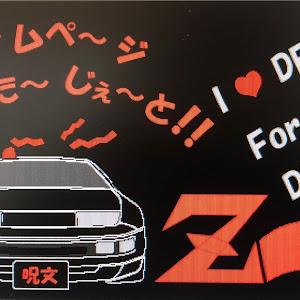 フェアレディZ Z32 のカスタム事例画像 dezign(ディズン)さんの2019年01月06日10:04の投稿