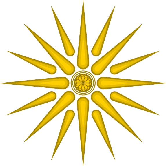 File:Vergina Sun - Golden Larnax.png - Wikipedia
