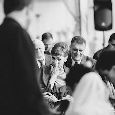Wedding photographer Anna Belous (hinhanni). Photo of 23.05.2017