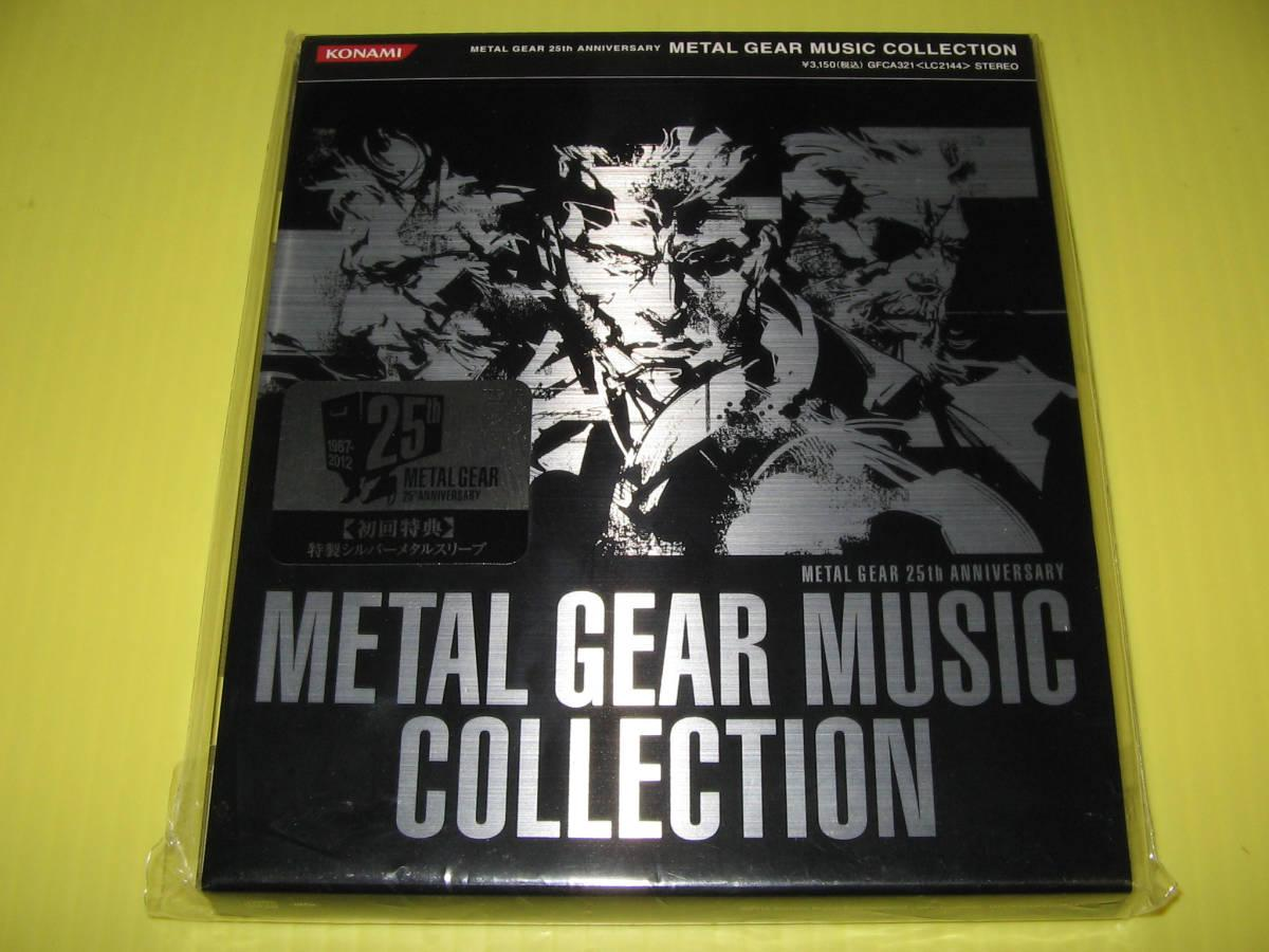 CD METAL GEAR 25th ANNIVERSARY METAL GEAR MUSIC COLLECTION [ the first  times privilege Special made silver metallic ru sleeve attaching ] Metal  Gear Solid : Real Yahoo auction salling
