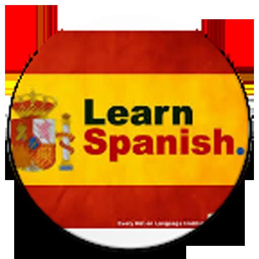 Spain Language Read 05