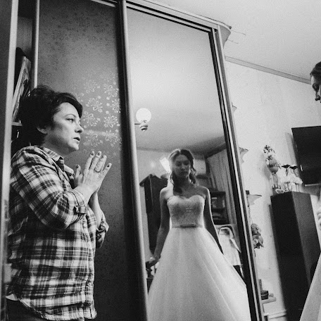 Wedding photographer Alena Babina (yagodka). Photo of 11.02.2018