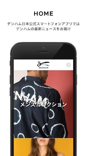 DENHAM JAPAN 2.0.0 PC u7528 1