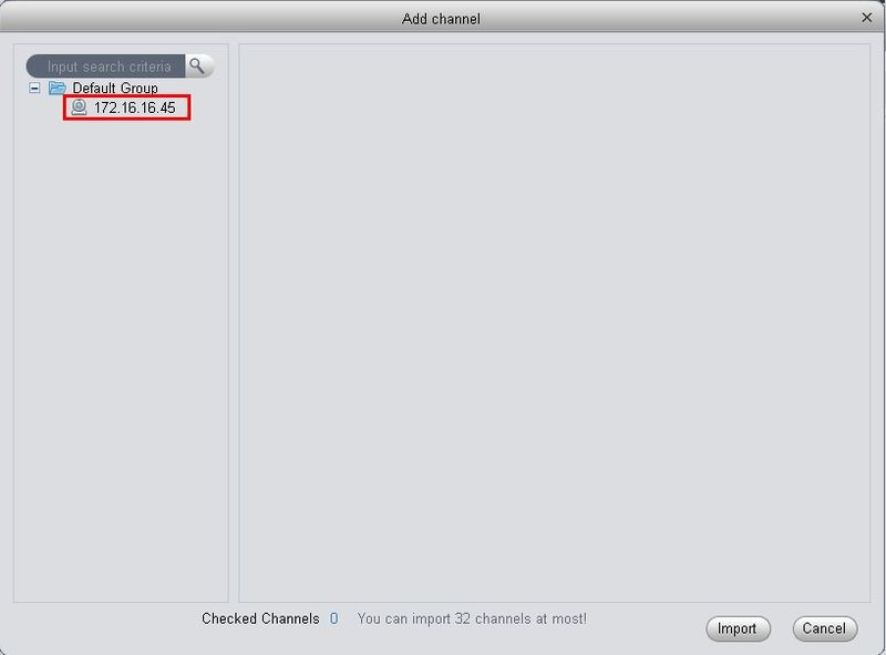 Hướng dẫn cài đặt Dahua để lưu trực tiếp trên máy tính hoặc Server