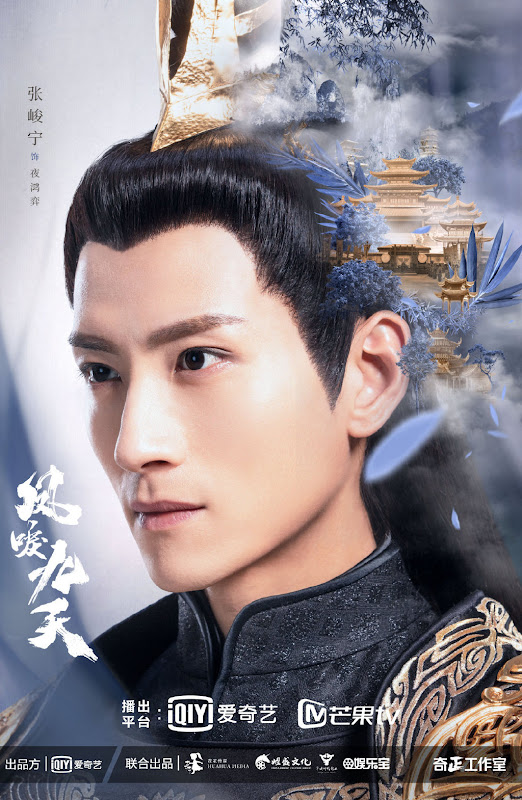 Renascence China Web Drama