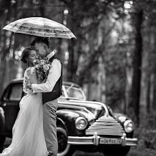 Wedding photographer Lyudmila Ermakova (ErmakovaL). Photo of 04.09.2017