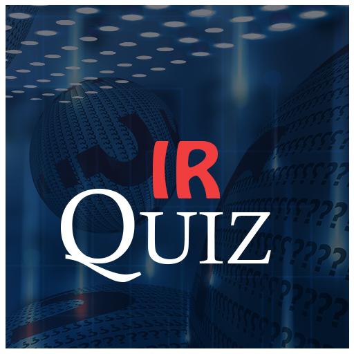 International relations Quiz