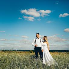 Wedding photographer Andrey Gelevey (Lisiy181929). Photo of 09.08.2017