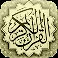 القرآن الكريم - ورش عن نافع apk
