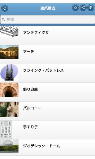 康熙來了 Kangxi Lai Le - Android Apps on Google Play