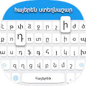 Armenian keyboard: Armenian Language Keyboard