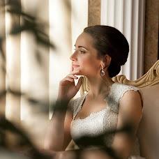 Wedding photographer Kristina Kalinina (KalininaKristina). Photo of 19.04.2016
