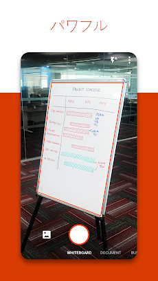 Microsoft Office Lens - PDF Scannerのおすすめ画像3