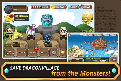 Dragon Village Saga screenshot 14