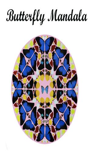 Buterfly Mandala Coloring Book