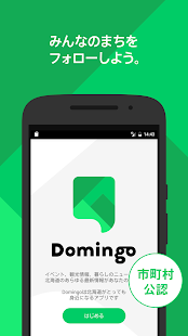Domingo- screenshot thumbnail