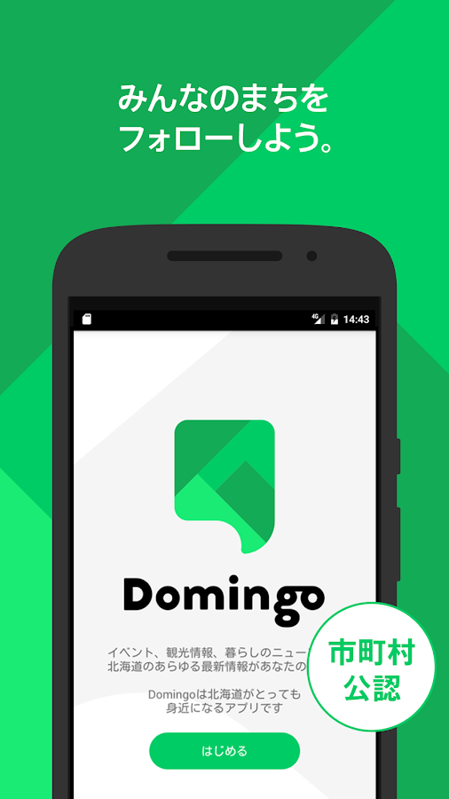 Domingo- screenshot